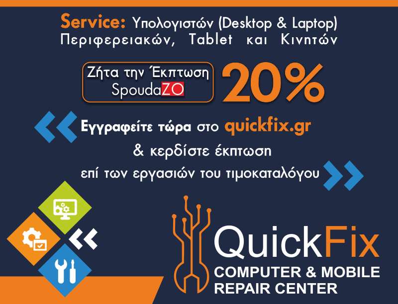 QuickFix - Computer & Mobile Repair Center
