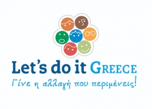 Let's do it Greece 2019