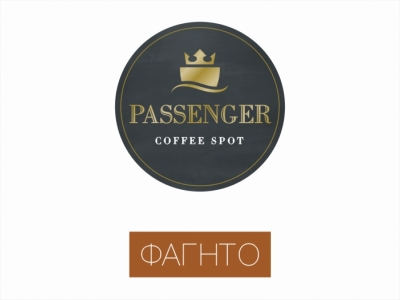 Passenger Coffee Spot