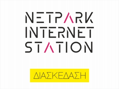 NetPark Internet Station