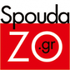 SpoudaZO Team