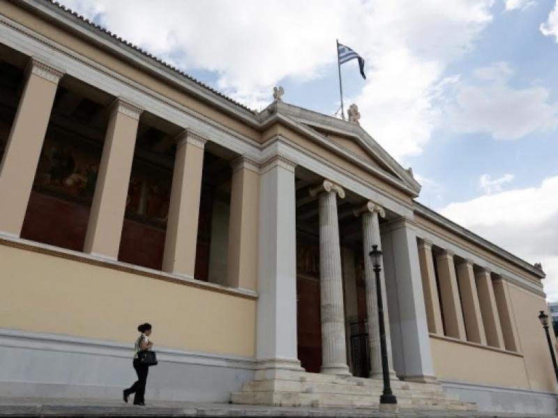 ΕΚΠΑ και 7 ακόμη Ευρωπαϊκά Ιδρύματα ιδρύουν το «Πανεπιστήμιο Πολιτών Ευρώπης»!