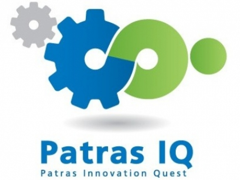 5η Έκθεση Μεταφοράς Τεχνογνωσίας – Patras IQ