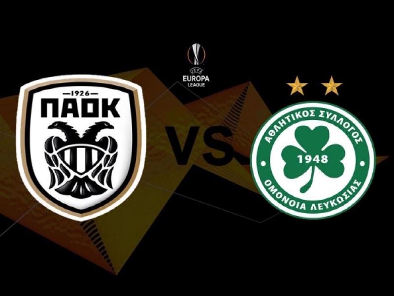 Europa League: Μονόδρομος η νίκη για τον ΠΑΟΚ με αντίπαλο την Ομόνοια