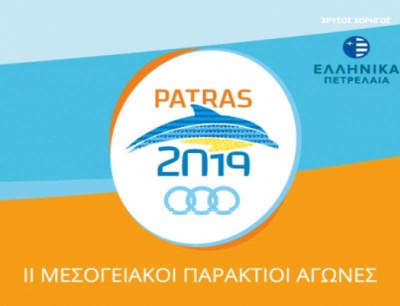 Η μεγάλη γιορτή της Μεσογείου ξεκινά την Κυριακή στην Πάτρα