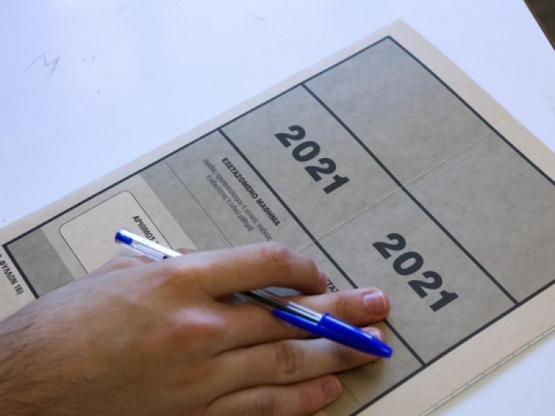 Μηχανογραφικό 2021: Λήγει η προθεσμία για την υποβολή του