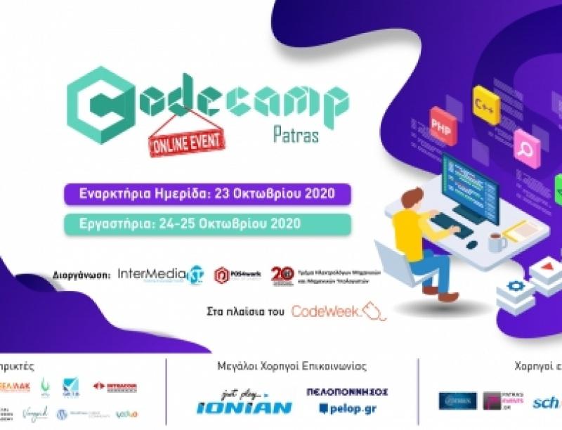 Patras Codecamp 2020