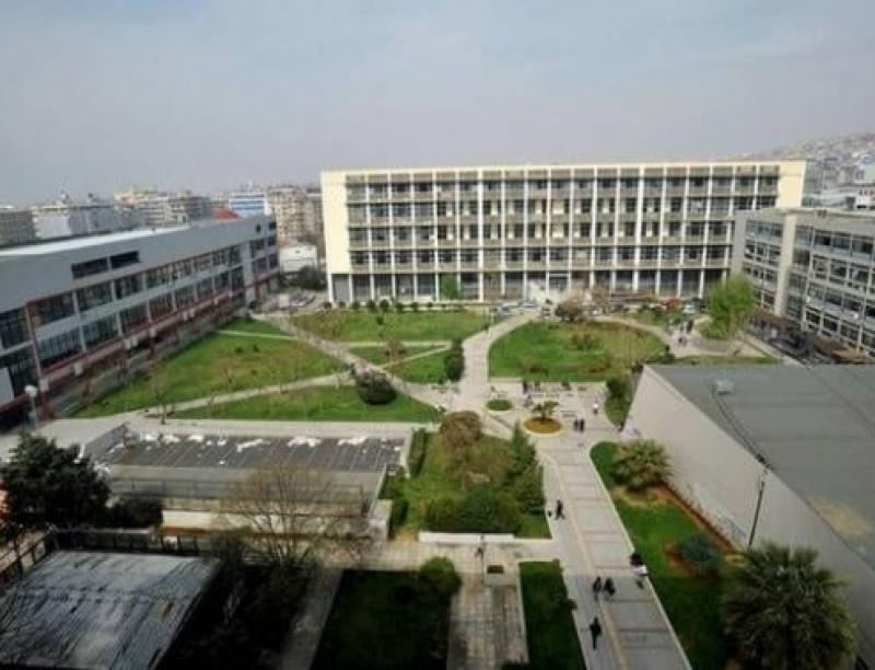 Οχτώ ελληνικά πανεπιστήμια στη λίστα με τα καλύτερα ακαδημαϊκά ιδρύματα του κόσμ...