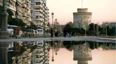 ΣπουδάΖΩ Θεσσαλονίκη