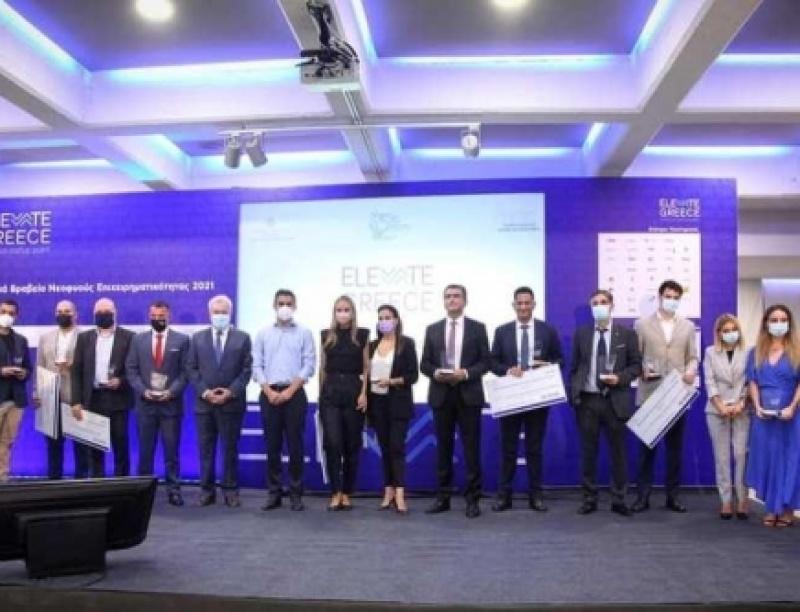 Οι 10 νικητές του Διαγωνισμού Νεοφυούς Επιχειρηματικότητας - Elevate Greece ανακ...