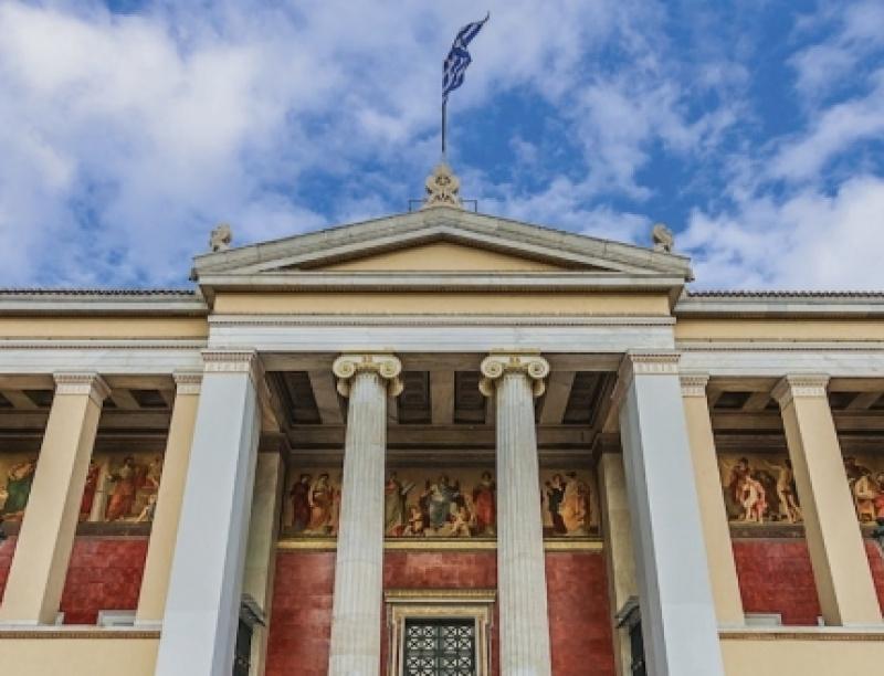 Το ΕΚΠΑ 1ο μεταξύ των Ελληνικών Πανεπιστημίων - Η κατάταξη του διεθνώς