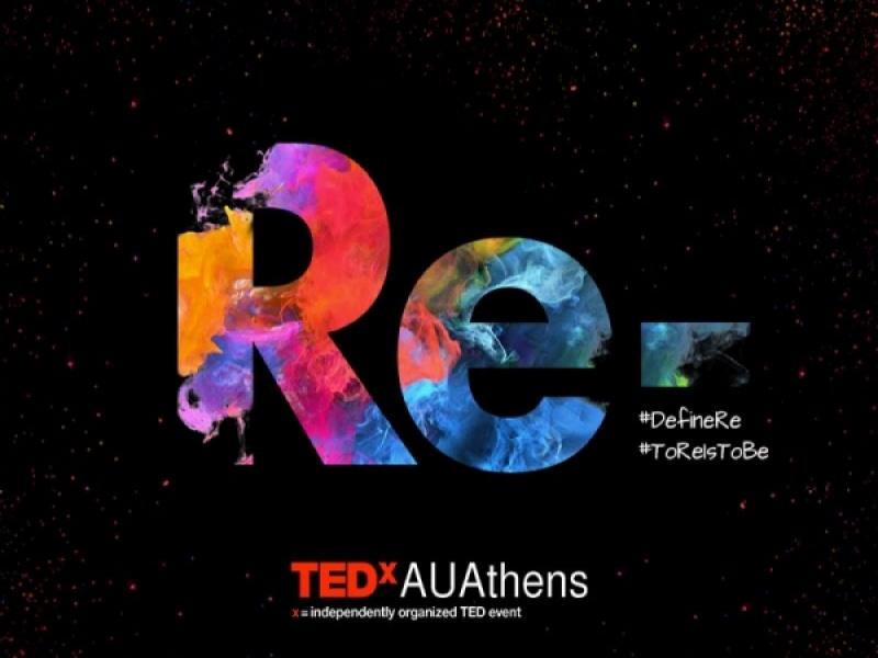 TEDxAUAthens επιστρέφει στις 27/09