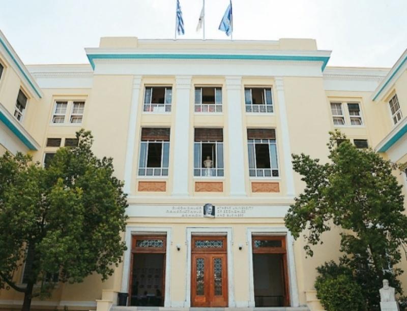 Ελληνικό μεταπτυχιακό στα 15 καλύτερα της Ευρώπης