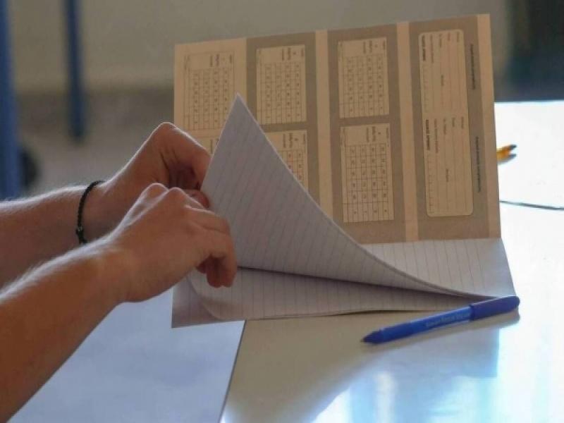 Πανελλήνιες Εξετάσεις 2021: H Ελάχιστη Βάση Εισαγωγής κόβει 30.000 φοιτητές από ...