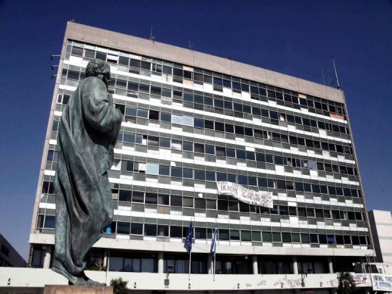 Aνοίγει τις πύλες του το Ευρωπαϊκό Πανεπιστήμιο «Epicur» με τη συμμετοχή του ΑΠΘ...