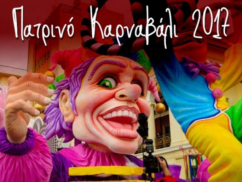 Τα πάντα για το Πατρινό Καρναβάλι!