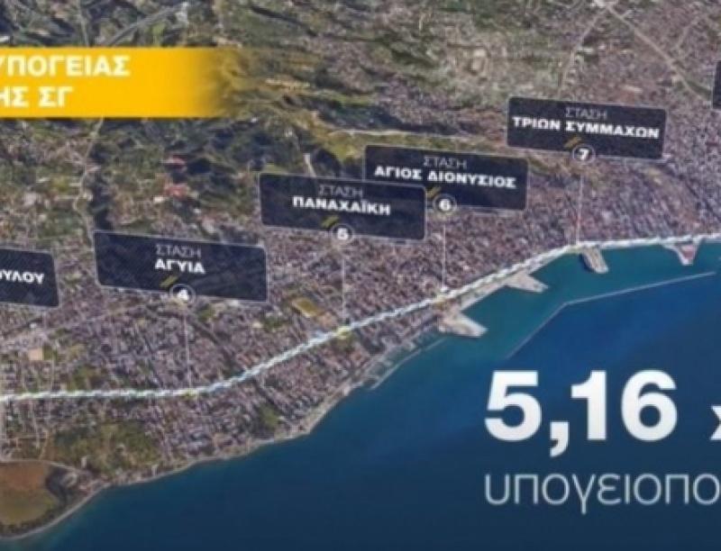 Αθήνα-Πάτρα σε 1 ώρα και 40 λεπτά: Το νέο τρένο με υπογειοποίηση 5,16 χλμ