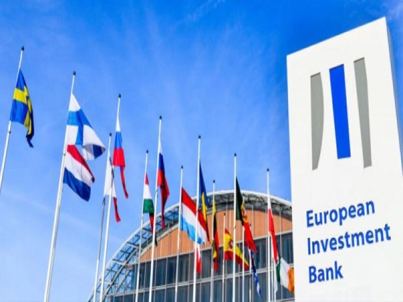 Η Ευρωπαϊκή Τράπεζα Επενδύσεων προσφέρει πρακτική άσκηση με αμοιβή έως 1.940€!