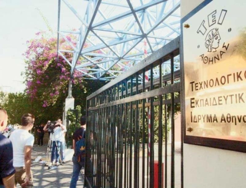 Κατάληψη για το Παν. Δ. Αττικής πραγματοποιούν φοιτητές στην Πρυτανεία του ΤΕΙ Α...