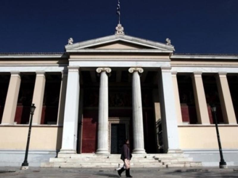 Στους καθηγητές με τη μεγαλύτερη επιρροή παγκοσμίως δεκαέξι Ελληνες