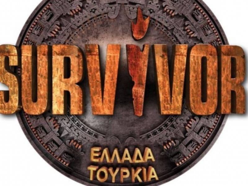 Survivor 2019: Μόλις «έσκασε» - Αυτοί είναι οι παίκτες του «Ελλάδα - Τουρκία»
