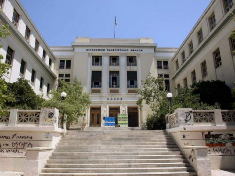 Απειλές κατά φοιτητών στο Οικονομικό Πανεπιστήμιο Αθηνών