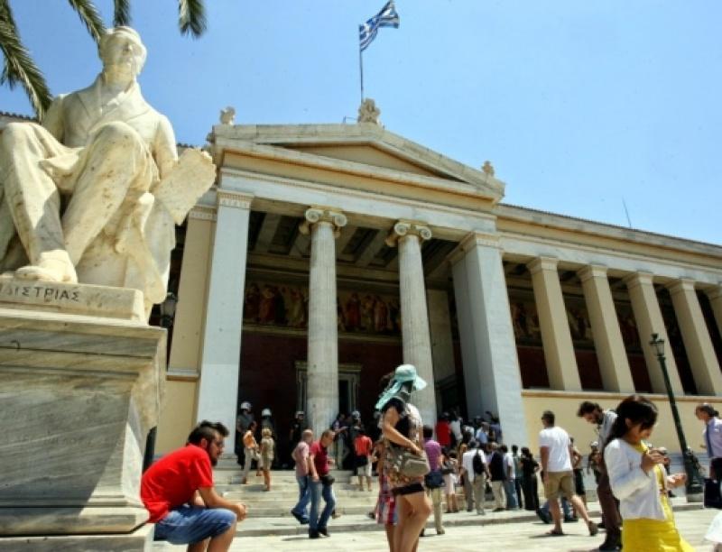 Υψηλές θέσεις κατακτούν τα ελληνικά πανεπιστήμια σε παγκόσμια κατάταξη αξιολόγησ...