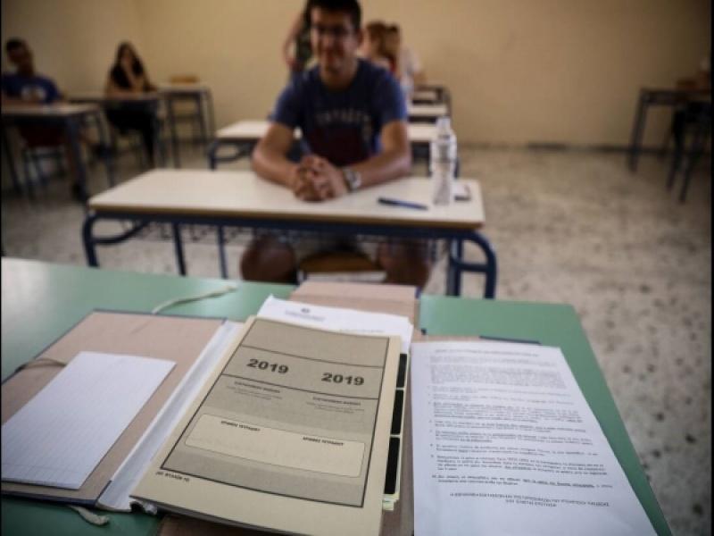 Πανελλήνιες εξετάσεις 2019: Πότε θα ανακοινωθούν τα αποτελέσματα