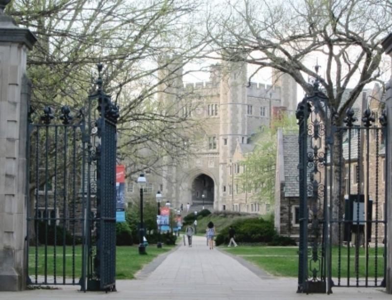 Τα 20 καλύτερα πανεπιστήμια ανάλογα με το budget που διαθέτεις