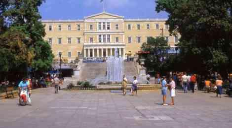 ΣπουδάΖΩ Αθήνα