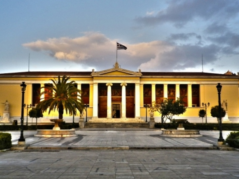 Δωρεάν μαθήματα e-learning από το Πανεπιστήμιο Αθηνών