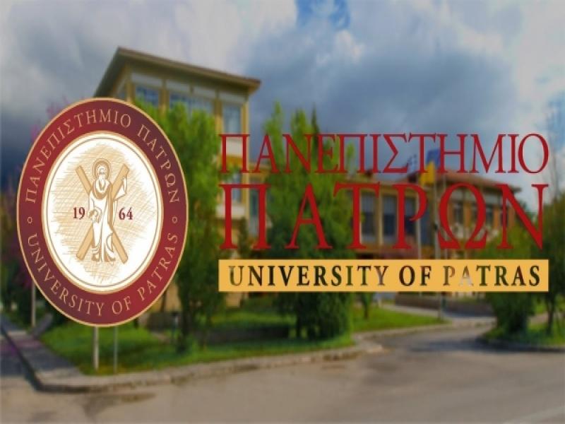 Γιατί το Πανεπιστήμιο Πατρών είναι ο μεγαλύτερος εργοδότης της περιοχής- H