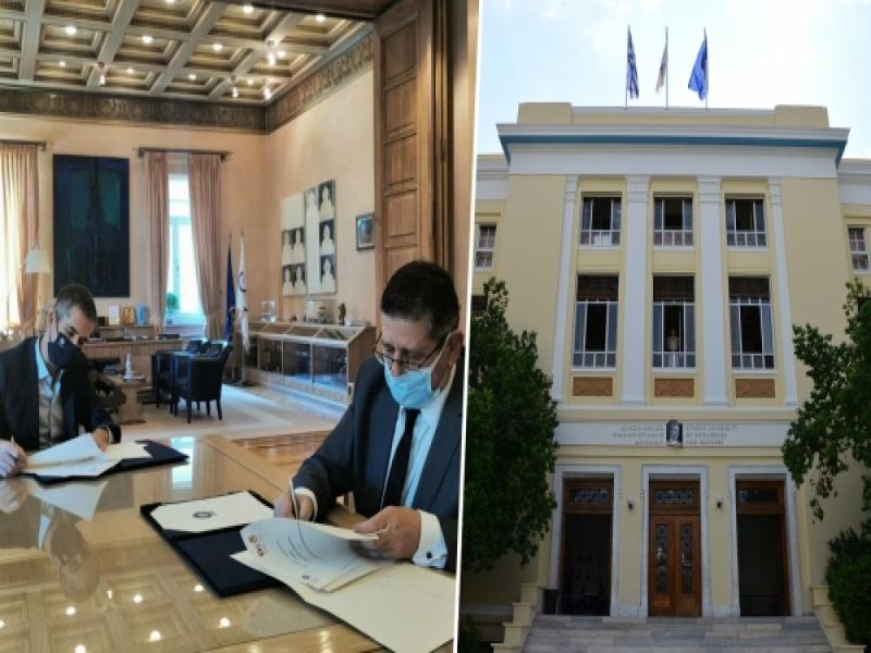 Νέο πρόγραμμα συνεργασίας ΟΠΑ – Δήμου Αθηναίων με θέσεις πρακτικής για τους φοιτ...