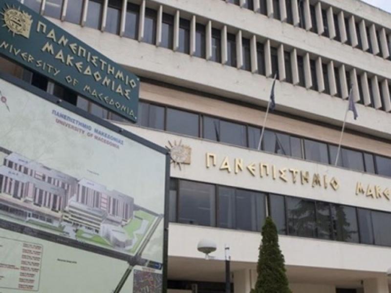 Θεσσαλονίκη: Κέντρο Εθελοντισμού ιδρύεται στο Πανεπιστήμιο Μακεδονίας