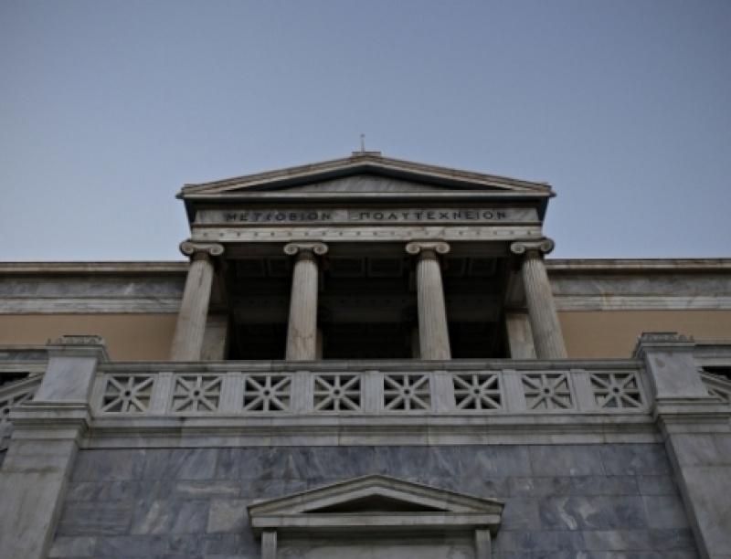 ΕΜΠ, Καποδιστριακό και Αριστοτέλειο, τα πανεπιστήμια με τον υψηλότερο δείκτη απα...