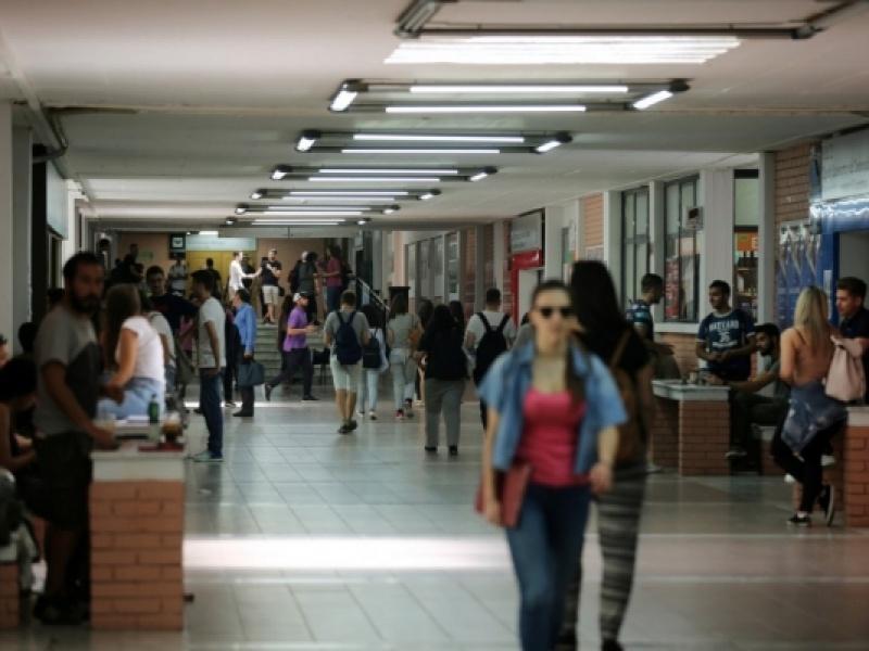 Ευρυζωνική Διασύνδεση Φοιτητών