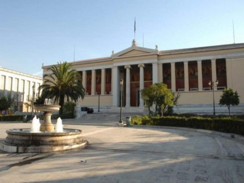 Επτά ελληνικά πανεπιστήμια στα 1000 καλύτερα του κόσμου, με το ΕΚΠΑ να ξεχωρίζει...