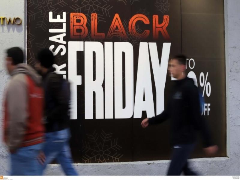 Black Friday 2019: Στον υπόλοιπο κόσμο στις 29 Νοεμβρίου. Στην Ελλάδα το ψάχνουν...