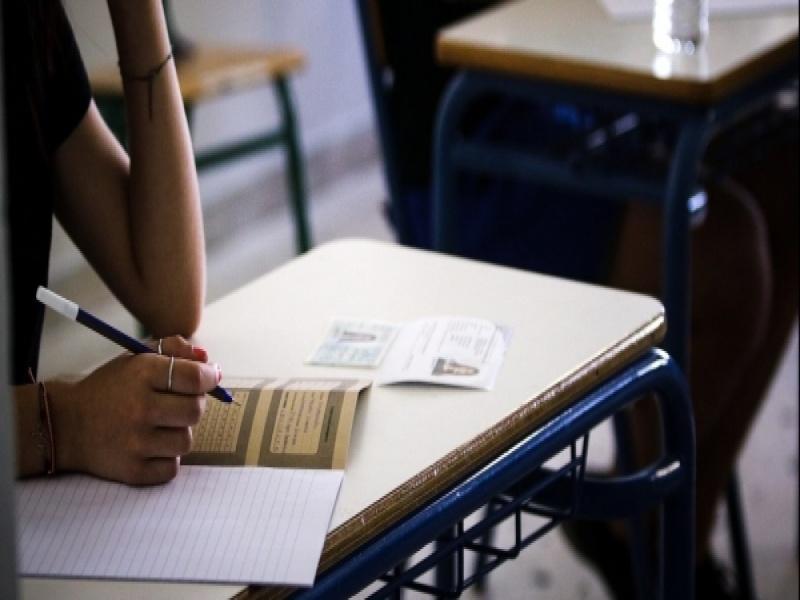 Πανελλήνιες 2021: Η ημερομηνία ανακοίνωσης του αριθμού εισακτέων ανά σχολή, τμήμ...