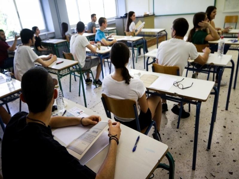 Πανελλήνιες εξετάσεις: Εξετάζεται η εισαγωγή στα Πανεπιστήμια με το απολυτήριο Λ...