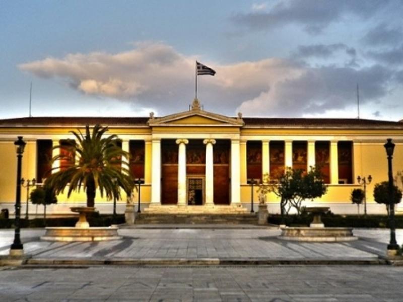 Διακρίσεις για το Εθνικό και Καποδιστριακό Πανεπιστήμιο Αθηνών